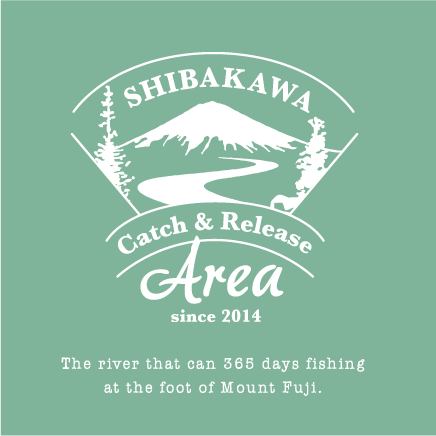 SHIBAKAWA CATCH & RELEASE AREA cince 2014 The river that can 365 days fishing at the foot of Mount Fuji.